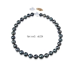 Huge Genuine AA+ South Sea Pearl Necklaces Strands Dyed Black - NT2